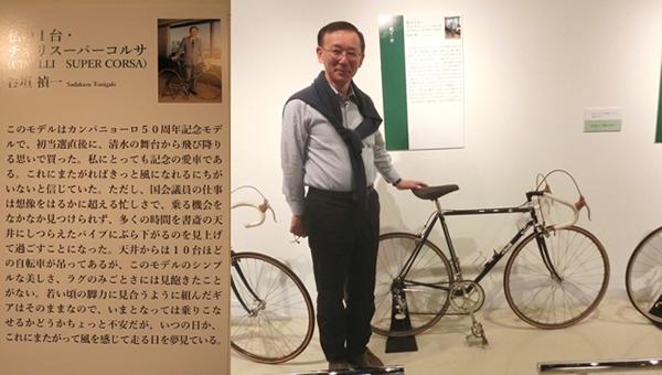 出典:谷垣貞一公式サイト